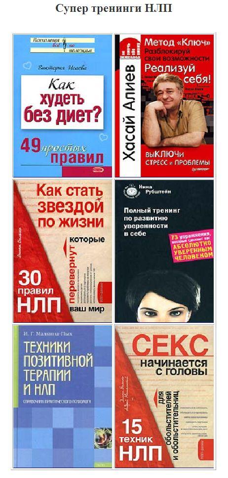 telefoni-prostitutok-saratov
